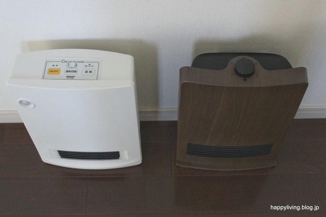 山善 人感センサー付きセラミックヒーター 暖房器具シンプル (11)