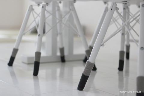 ダイソー 椅子脚カバー (1)