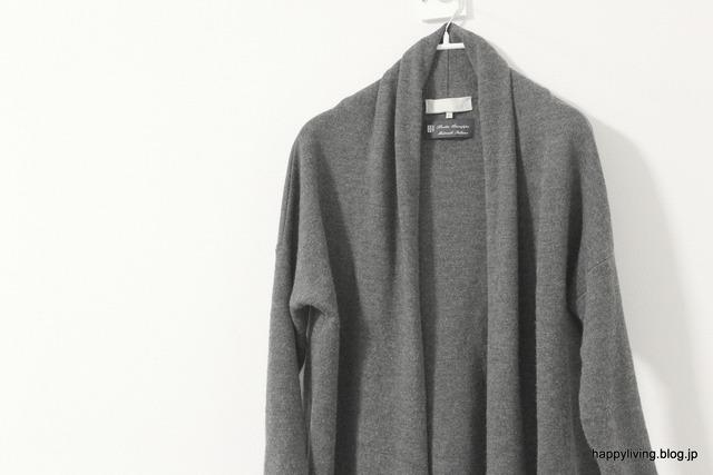 縮んだ セーター コート 戻す コンディショナー (3)