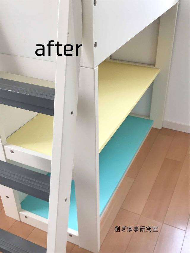 壁紙 残り DIY 棚 子供部屋 (2)