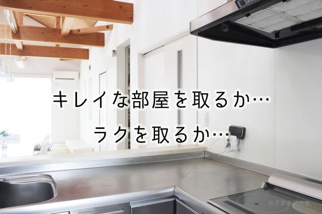 キッチンコンセント3