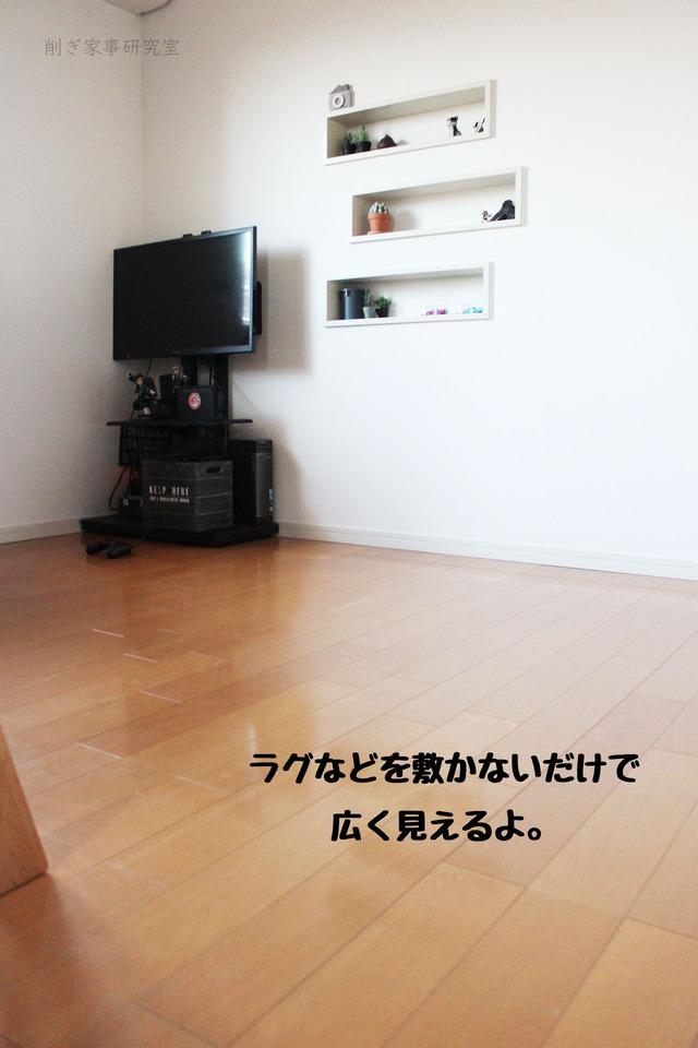 6畳子供部屋2