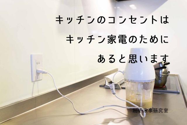 ケーブル 生活感 充電 (9)