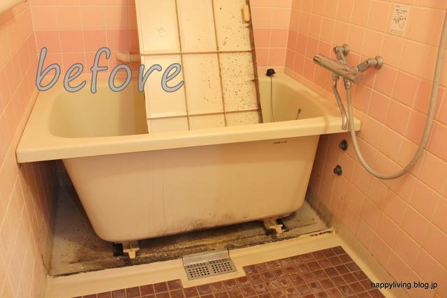 ケルヒャー お風呂掃除 エプロン 浴室 (2)