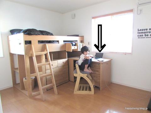 子供部屋 タブレット