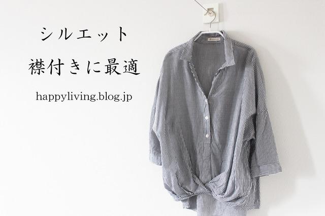 MAWAハンガー マワ エコノミック シルエット ボディーフォーム (11)