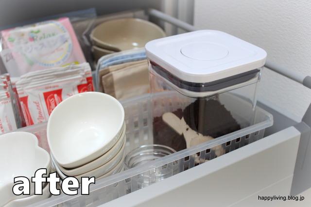 調味料ケース 保存容器 オクソー オシャレ OXO (1)