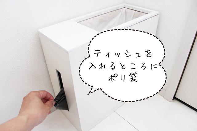 犬トイレ インテリア ティッシュケース付きゴミ箱 (2)