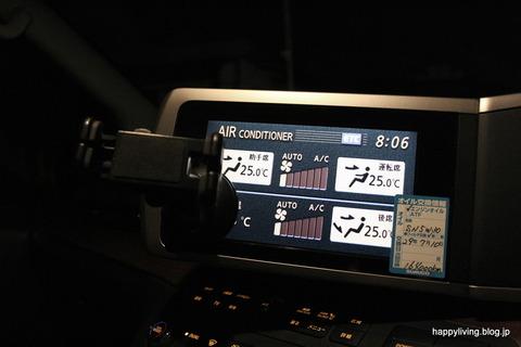車 エアコン (2)