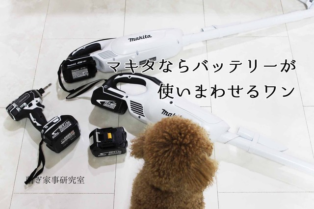 掃除機 マキタ コードレス 紙パック CL182FDZW (4)