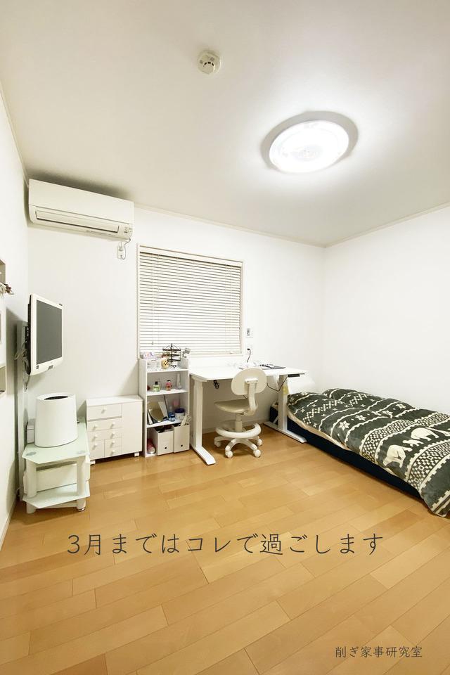 子供部屋14
