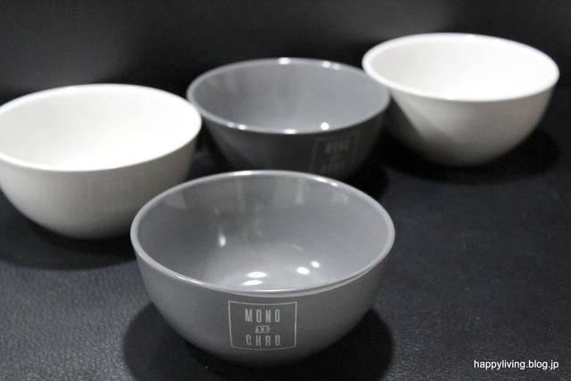 ダイソー モノトーン 皿 茶椀 100均 (6)