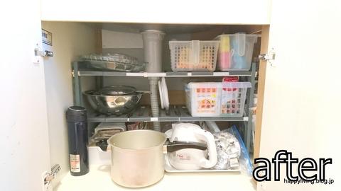 整理収納サービス 片付け キッチン (6)
