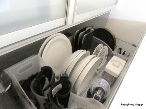 キッチン カップボード収納 漬物容器 コンパクト