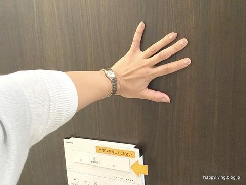 Panasonic 水戸 ショールーム (11)