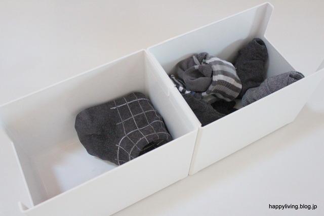 無印 収納 直角靴下 skitto スキット カインズ (2)