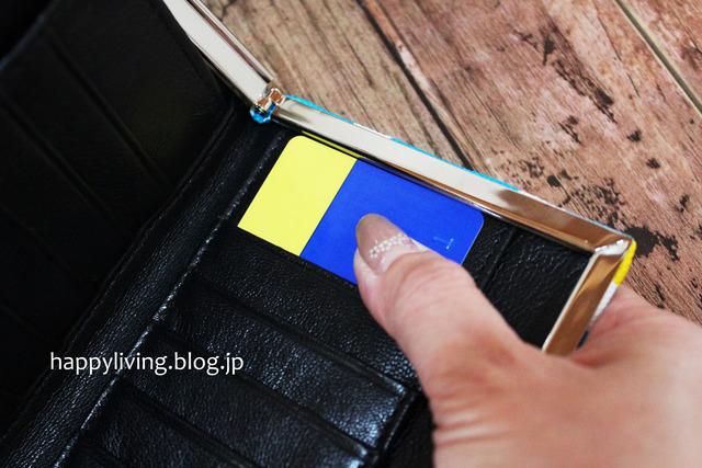 AYANOKOJI がま口長財布 柄物 かわいい (6)