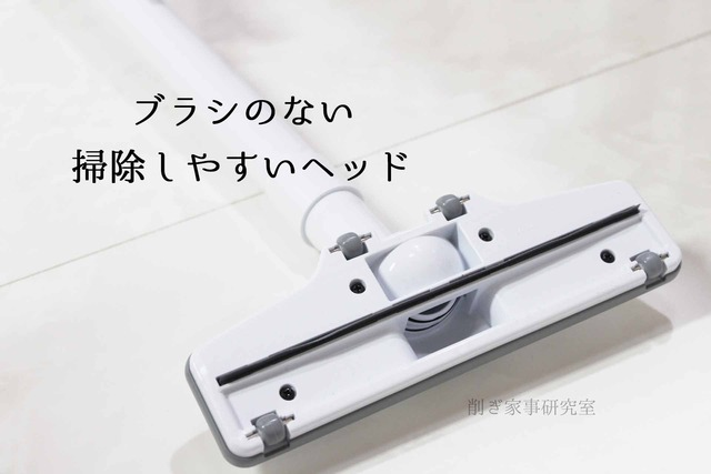 掃除機 マキタ コードレス 紙パック CL182FDZW (3)