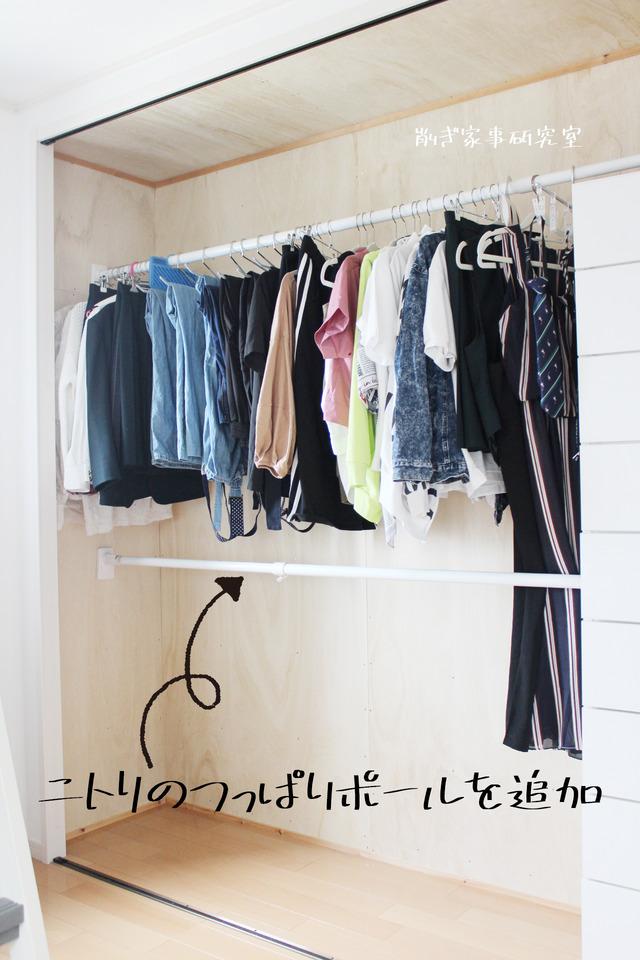 子供部屋 女の子 クローゼット 洋服収納 (6)