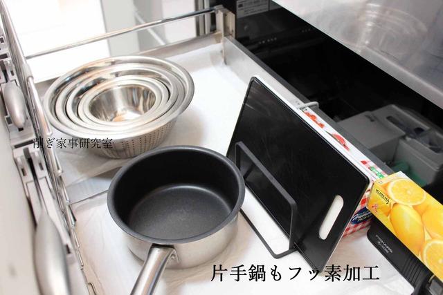 山善 キャセロール 電気グリル鍋 白黒 (4)