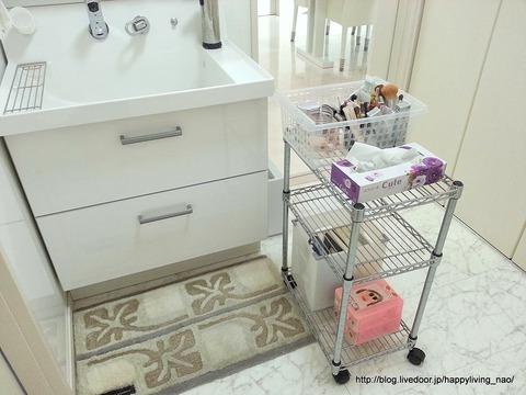 20131215 化粧 洗面台