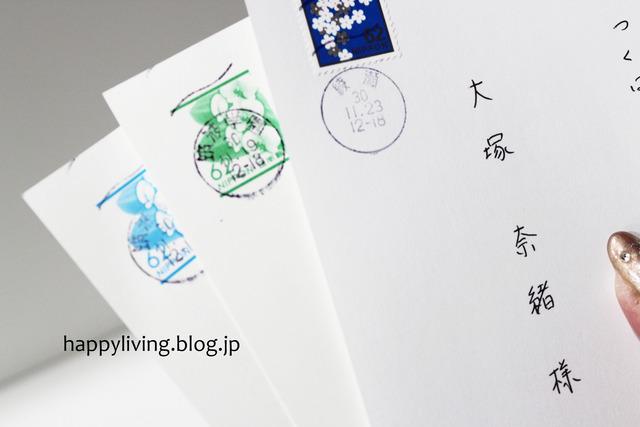 持ち出しフォルダー 年賀状 無印ファイルボックス 収納 (1)