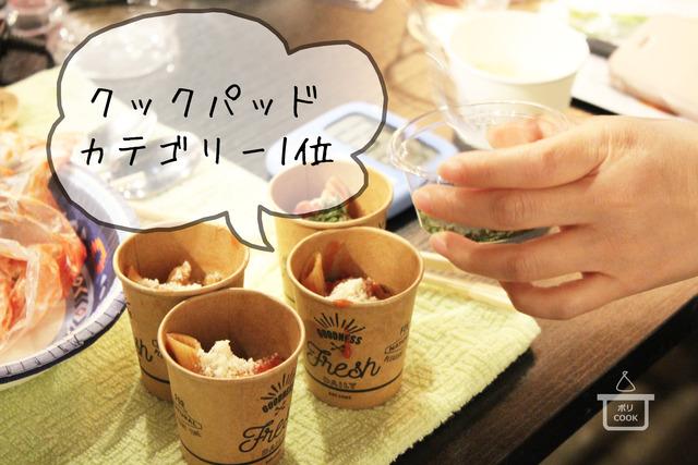 ポリCOOK ポリクック 湯煎調理 ポリ袋料理 (11)