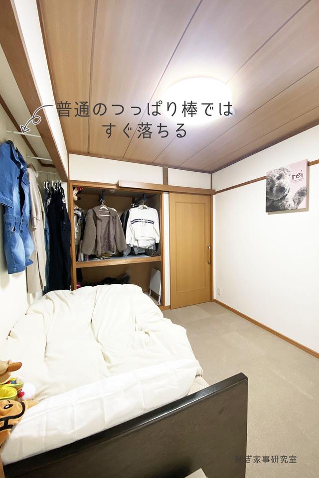 下り壁 収納2