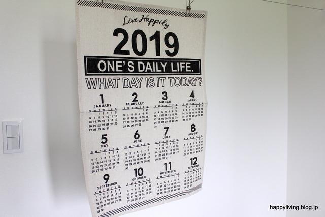 セリア 年間カレンダー フレーム 子供部屋 シンプル (2)