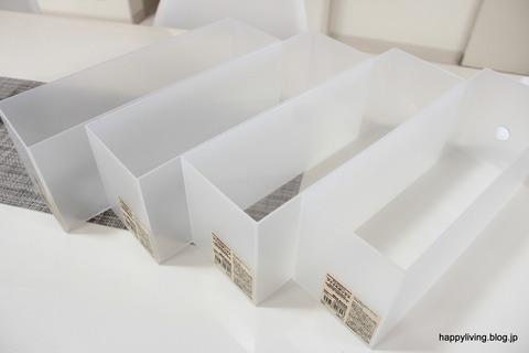 無印良品 PPファイルボックス・スタンダードタイプ・1/2 (2)