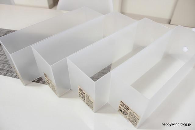 ... 女性家族暮らし、無印良品 再生紙クラフトボックス A4用に関するnaoさんの ...