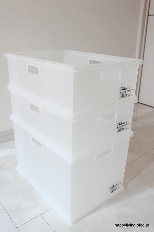 コーナン カラーボックス インナーボックス 収納ケース