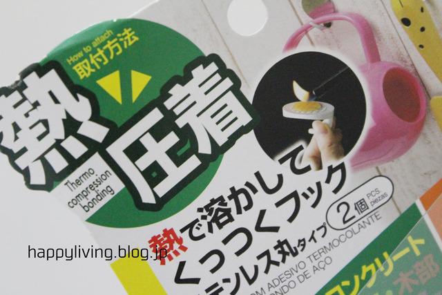 洗面所 ゴミ箱 家づくり 洗面台 イデアコ (6)