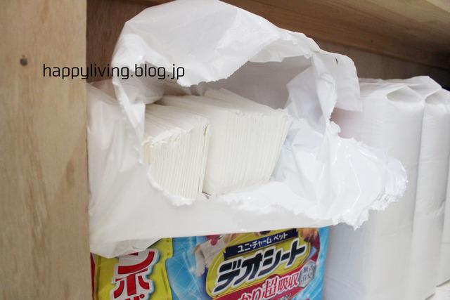 犬のトイレ トイレシート 選び方 レギュラー 山善 (4)