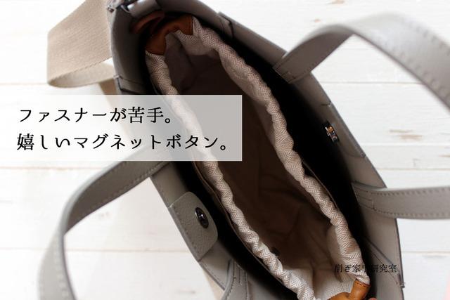 シンプル 本革 トートバッグ 小さめ カジュアル コンサバ (8)