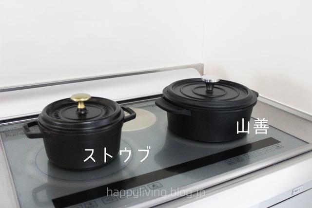 山善 キャセロール グリル鍋 モノトーン おすすめ (3)