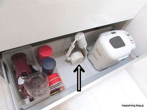 キッチン カップボード収納