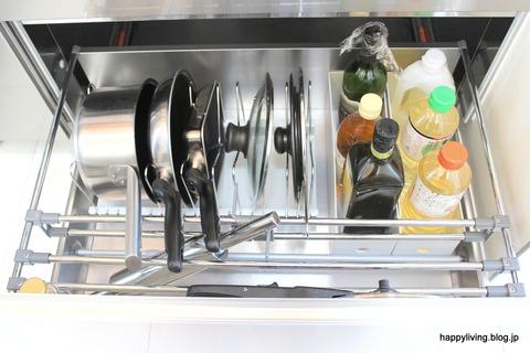 無印良品 PPファイルボックス キッチン収納 調味料 (2)