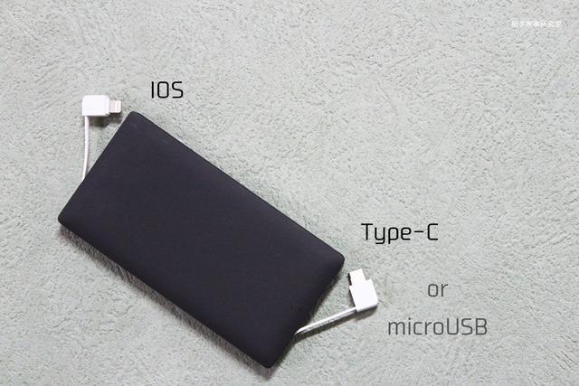 モバイルバッテリー マットブラック4