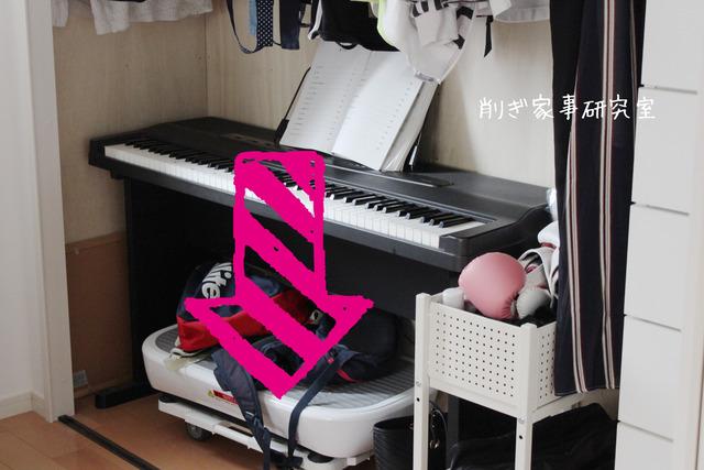 子供部屋 女の子 クローゼット 洋服収納 (9)