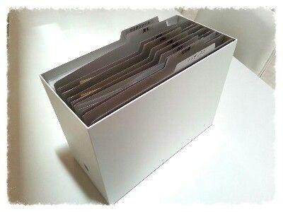 持ち出しフォルダー 収納 無印良品 書類ケース 領収書 書類