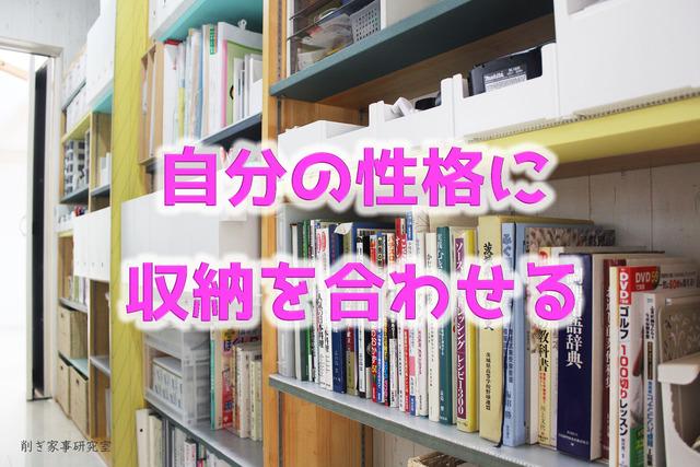 本棚 サイズ1