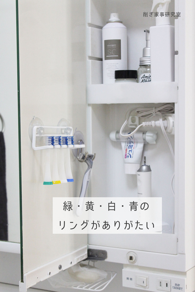 電動歯ブラシ ドルツ4