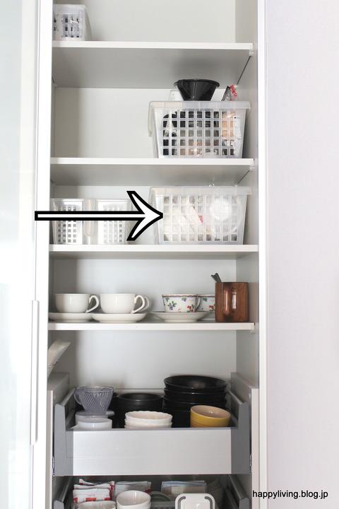 片付け キレイな家 使い捨て 皿 (1)