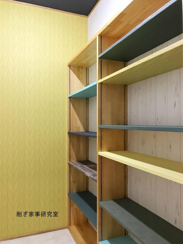 壁紙 DIY アクセントクロス 納戸 収納 (9)