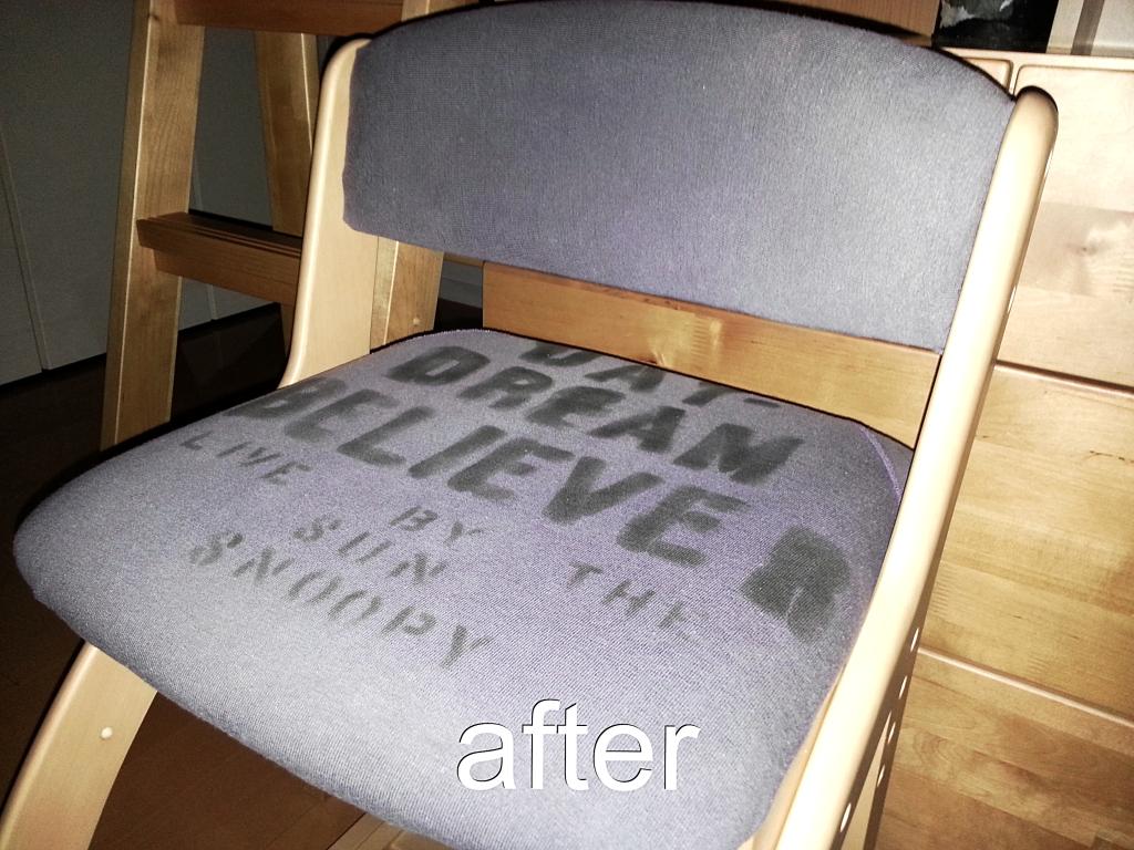 子供部屋 男の子 勉強椅子 リメイク after