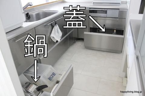 ビタクラフト 圧力鍋 収納 キッチン (1)