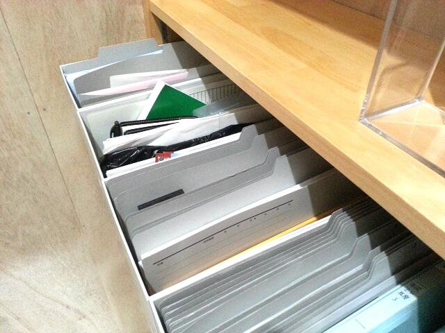 無印良品 ファイルボックス 書類 収納 納戸
