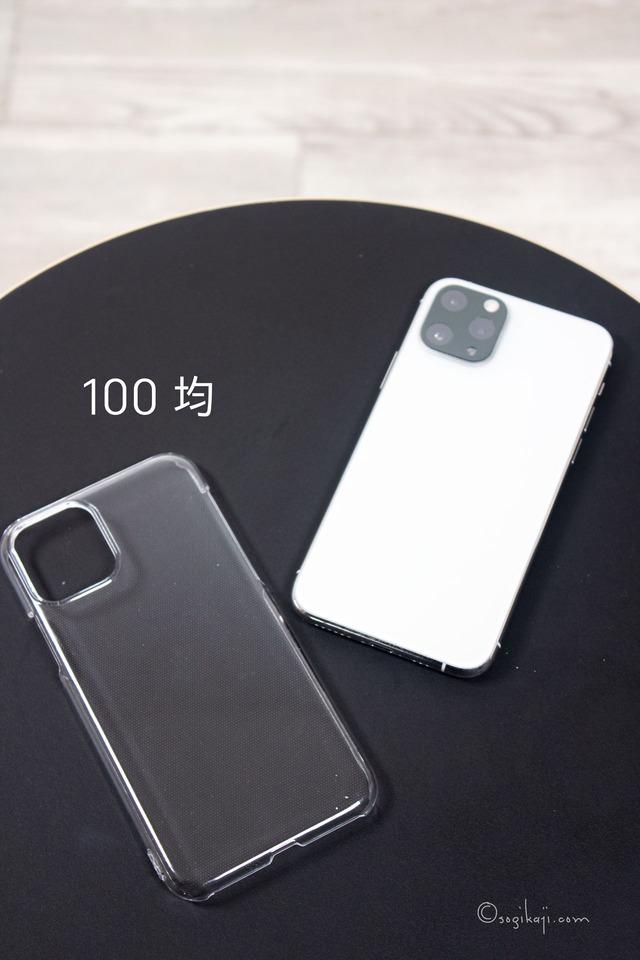モバイルバッテリー8