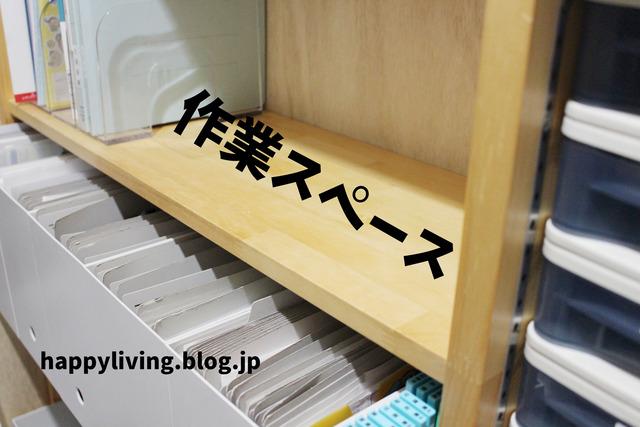 収納のコツ 無印ファイルボックス 領収書 (3)